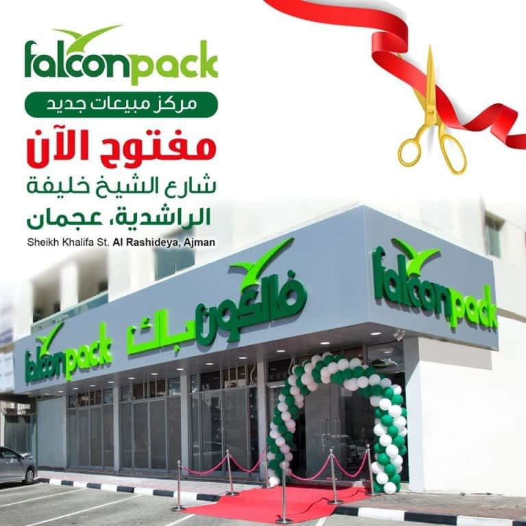Falcon-Pack-Social-Media-Post