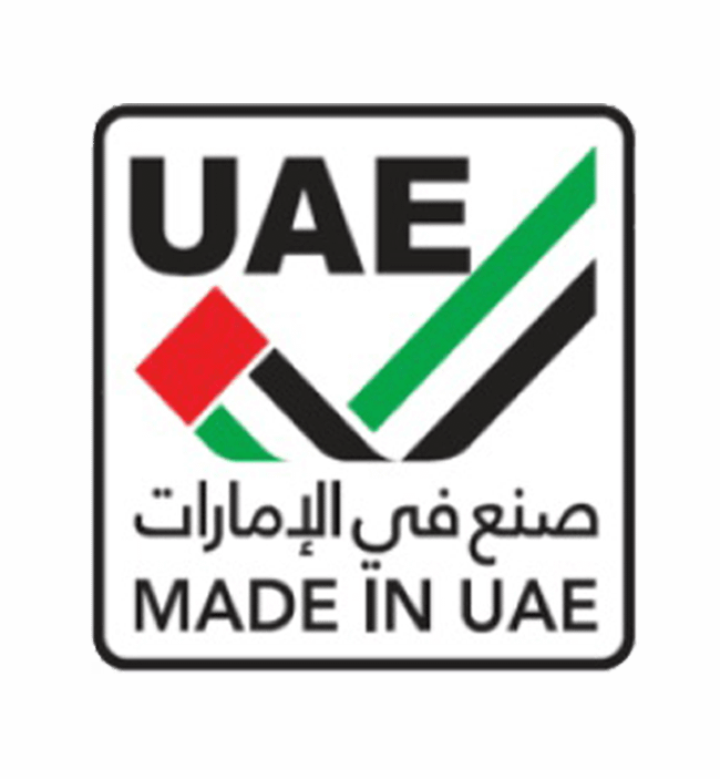 Made-in-UAE